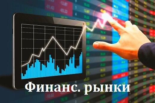 ✅ Торговля валютой и акциями на финансовых рынках !✅ Анализируйте гра