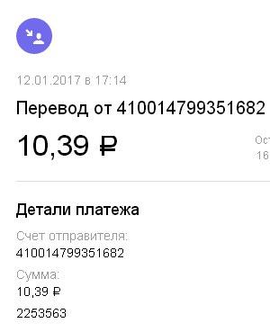 https://pp.vk.me/c638822/v638822764/1c8a3/YN5PogZygF4.jpg