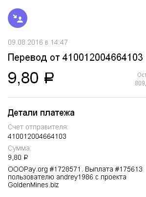 https://pp.vk.me/c638822/v638822764/1c8aa/y_JqYvwoHd4.jpg