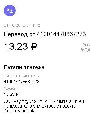 https://pp.vk.me/c638822/v638822764/1c8b1/nVLnLVv5riw.jpg