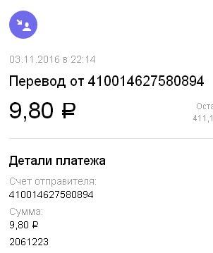 https://pp.vk.me/c638822/v638822764/1c8b8/SJjMOZlIyXw.jpg
