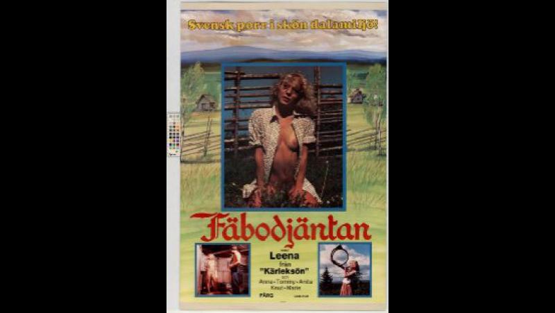 Деревенщина / Fabodjantan 1978 VHSRip Эротика
