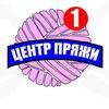 Центр Пряжи (Пряжа и товары для рукоделия Тверь)