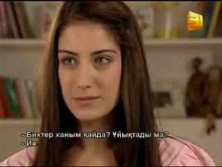 ЗАПРЕТНАЯ ЛЮБОВЬ-турецкий сериал 9 серия