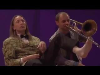 Гениально - e-Mnozil Brass, Lonely Boy