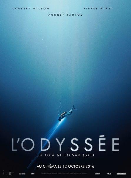 смотреть фильм про акул новый 2016