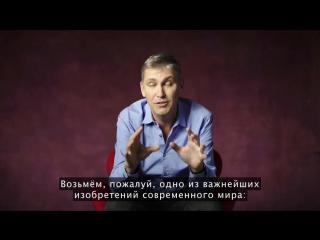 Конференция TED. Выступление Стивена Джонсона