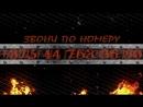 Tantsy_na_geroskuterakh_AEVUM