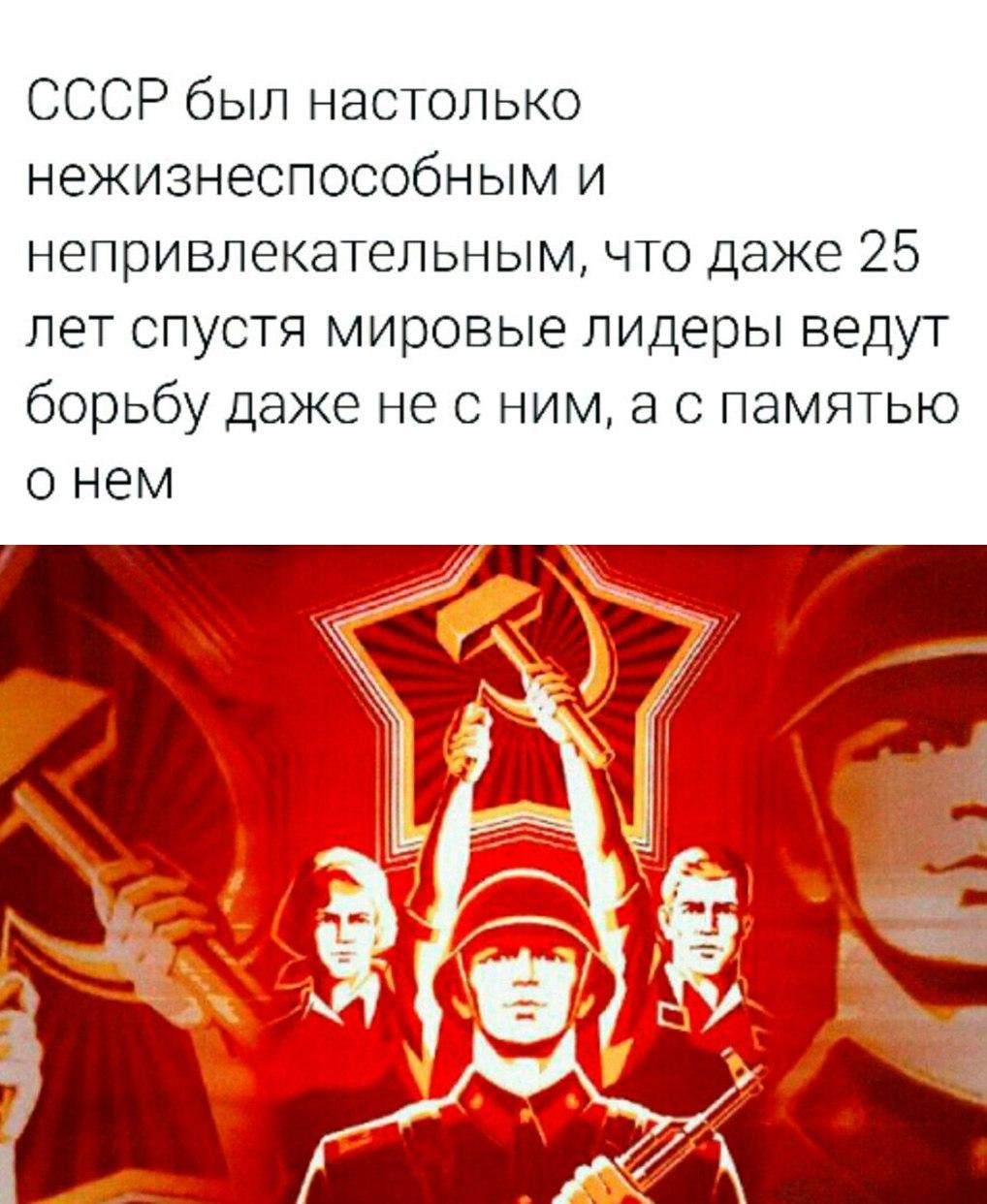 https://pp.userapi.com/c638822/v638822929/37748/qbS_4BC1urI.jpg