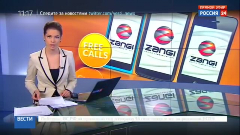 Армения представила на Мобильном конгрессе в Барселоне приложение-аналог Skype и WhatsApp - Zangi