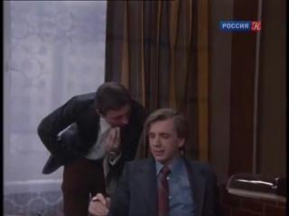 Расписание на послезавтра - Schedule for the Day After Tomorrow (1978) фильм смотреть онлайн (online-video-cutter.com) (1)