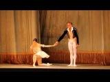 Поклоны артистов балета Людвига Минкуса
