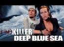 Обзор фильма Глубокое Синее Море Акулы с докторской степенью - KinoKiller