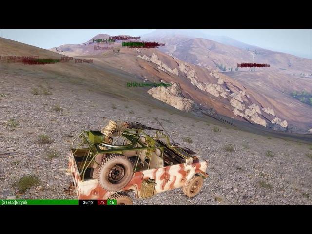 Колонна Локация - Такистан 1ст - DD 2ст - MPU