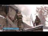 Пожарные тушили ангар военного госпиталя