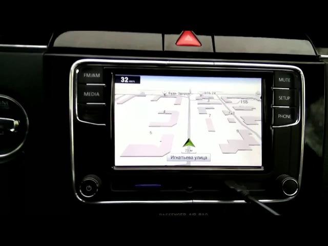 Бюджетная GPS навигация в RCD330 Desay / GPS navigation for RCD330 Desay