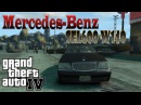 MERCEDES BENZ SEL600 W140, КАБАН - ОБЗОР GTA 4