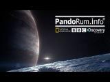 Nova: Поиск жизни за пределами Земли (2 часть)