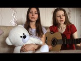 Дворовые песни Приходите в мой дом КРАСИВЫЕ ГОЛОСА