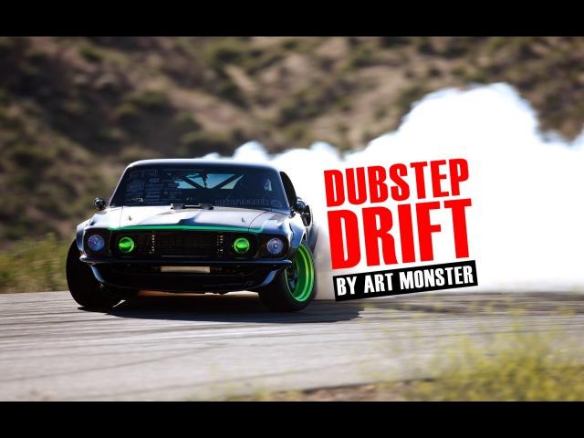 DUBSTEP DRIFT » Freewka.com - Смотреть онлайн в хорощем качестве