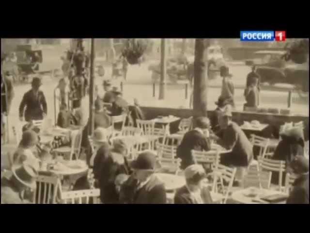 """""""Русская разведка"""" Документальный фильм"""