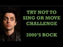 TRY NOT TO SING OR MOVE CHALLENGE- 2000'S ROCK