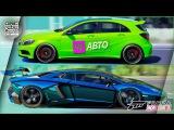 Forza Horizon 3 - 2015 Lambo Aventador LP750-4 SV  A45 AMG Horizon Edition БЕСПЛАТНО! Forzathon