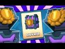 Открытие сундука на 2000 карт С турнира за 10к гемов! l Clas
