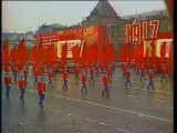 Парад 7 Ноября 1976 года (часть 2 - демонстрация трудящихся)