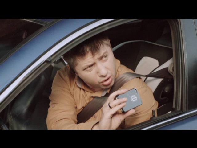 Подготовленный водитель против ГАИшника — На троих — пятница, 21:20