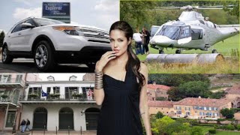Анджелина Джоли Питт ●Биография ●Семья ●Дети ●Доход ●Дома ●Авто ●Вертолет