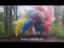 Купить цветной дым Smoke Fountain в Самаре и Тольятти