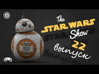 [SWS] #22 Ashley Eckstein Interview, SWTOR Expansion Teaser and more