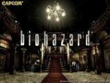 Resident Evil Remake Soundtrack