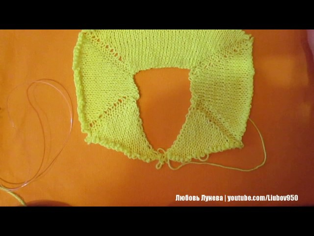 Вязание реглана с v образным вырезом (Круговые спицы)