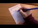 «Подать записку» — значит попросить о молитве («Храм — доступная среда»)