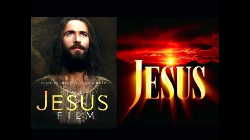 Самый лучший фильм о Христе Иисус (по Евангелию от Луки)1979. Полная версия. Досмотрите до конца