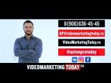 Это НЕ просто МАРКЕТИНГ. Мощная Видео Визитка (58 секунд) Антон Прохоров