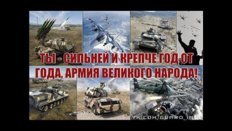 САМАЯ СИЛЬНАЯ АРМИЯ В МИРЕ-СССР РОССИЯ 1979-2017