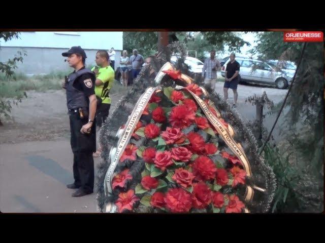 как поставить полиция раком сиданвыходи ч2