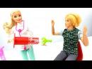 Доктор Барби лечит Кена💉 Делаем укол. Игры в доктора. Мультик Барби для девочек