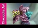 Kwiat z papierowej wikliny 1 flower wickerpaper