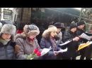 Нью-Йорк (США). Гимн РФ в память о разбившемся Ту-154. Поют американцы