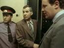 Профессия — следователь. 3 серия 1984. Советский детектив Фильмы. Золотая коллек...