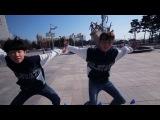 Zico - Boys and Girls  Freestyle slalom ( choreography YJS &amp KJK)