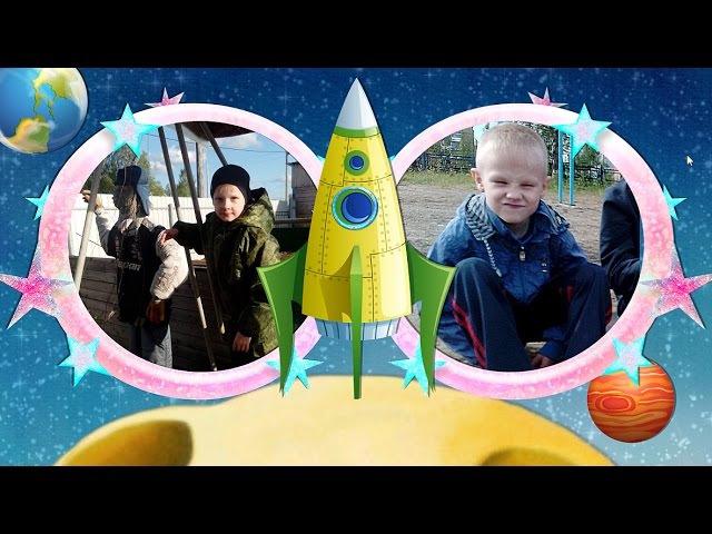 Поздравление внуку Костюшке с Днём рождения