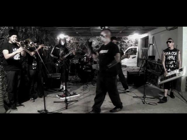 Sekta Core - La canción de la muerte en El Garage Presenta