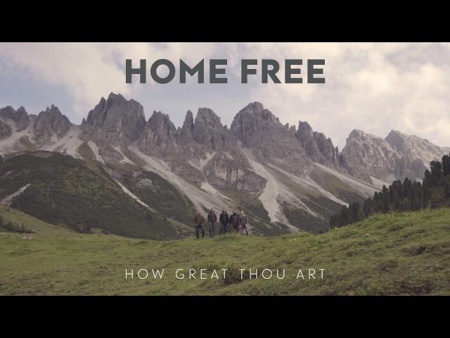 Home Free How Great Thou Art