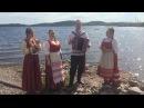 Вокальное трио Цветень и Иван Разумов - Я встретил розу