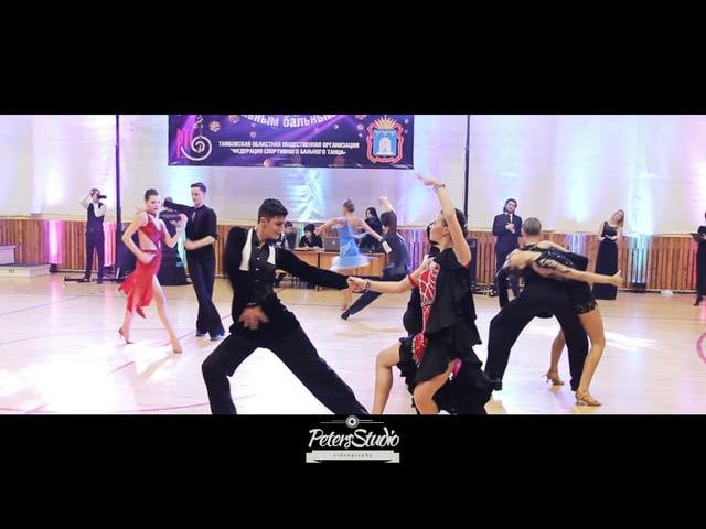 Кубок Губернатора | Спортивно-бальные танцы | Путрашик Илья и Свиридова Екатерина